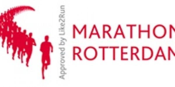Maratona di Rotterdam 2016